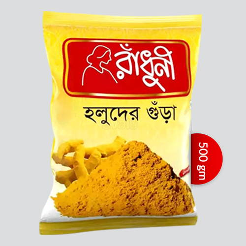 Radhuni Turmeric Powder 500 gm