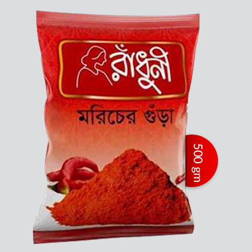 Radhuni Chilli Powder 500 gm