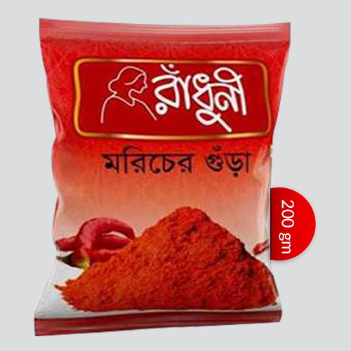 Radhuni Chilli Powder 200 gm
