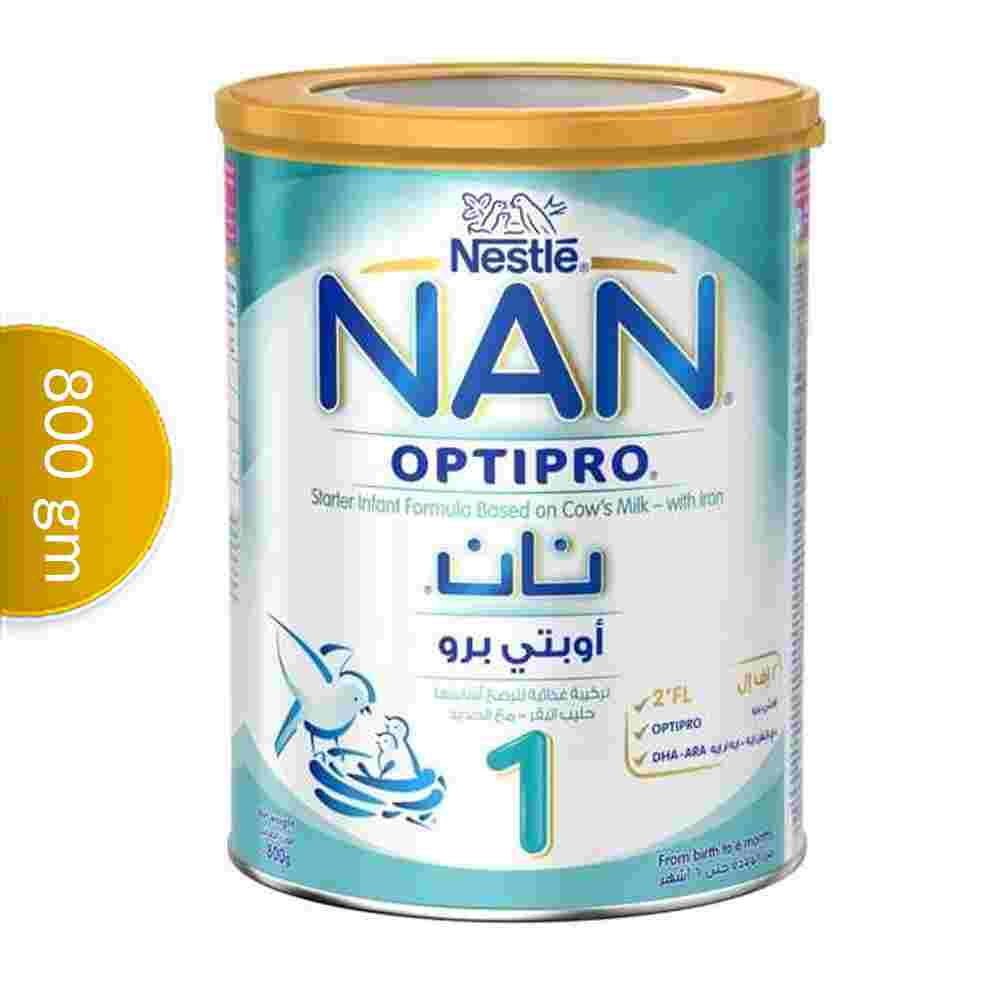 Nestlé NAN 1 OPTIPRO Formula (0 to 6 months) Tin 800 gm