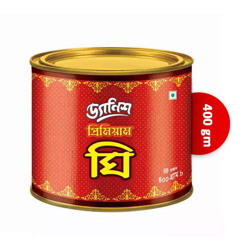 Danish Premium Ghee 400 gm