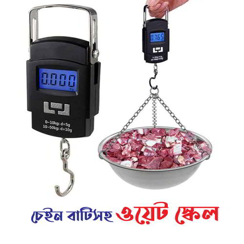 Full Set Digital Hanging Weight Scale